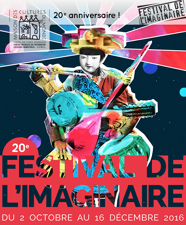 Visuel du Festival de l'Imaginaire 2016